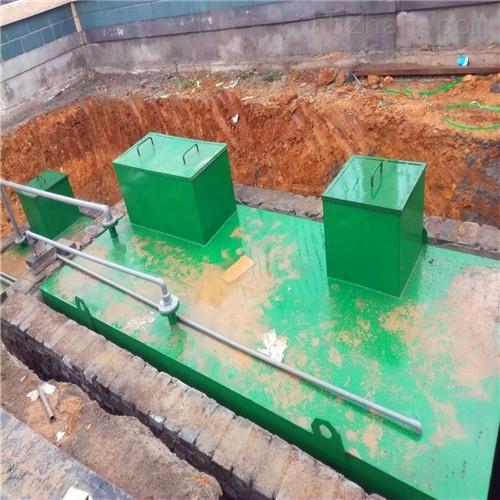 阳泉市洗涤废水处理装置