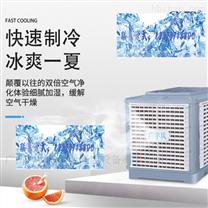 工业冷风机 雷竞技官网手机版下载空调 通风降温