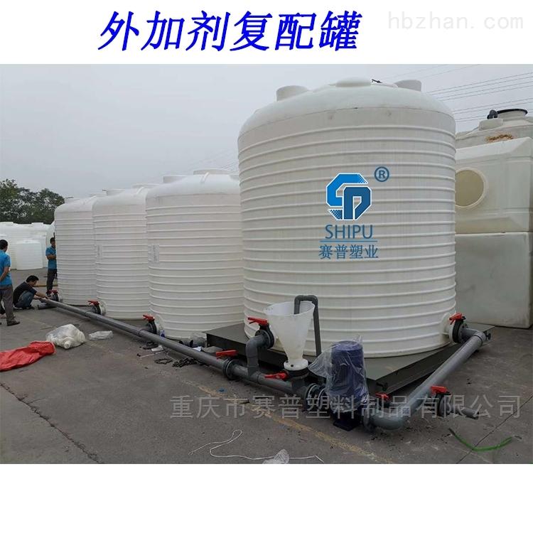 10吨混泥土外加剂储罐生产厂家