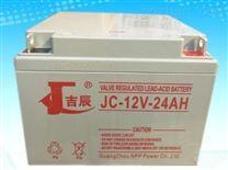 吉辰蓄电池JC12-80AH电池应急系统