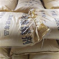 反滲透阻垢分散劑_使用方法/直銷廠家