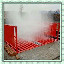 厦门100吨工程洗车台