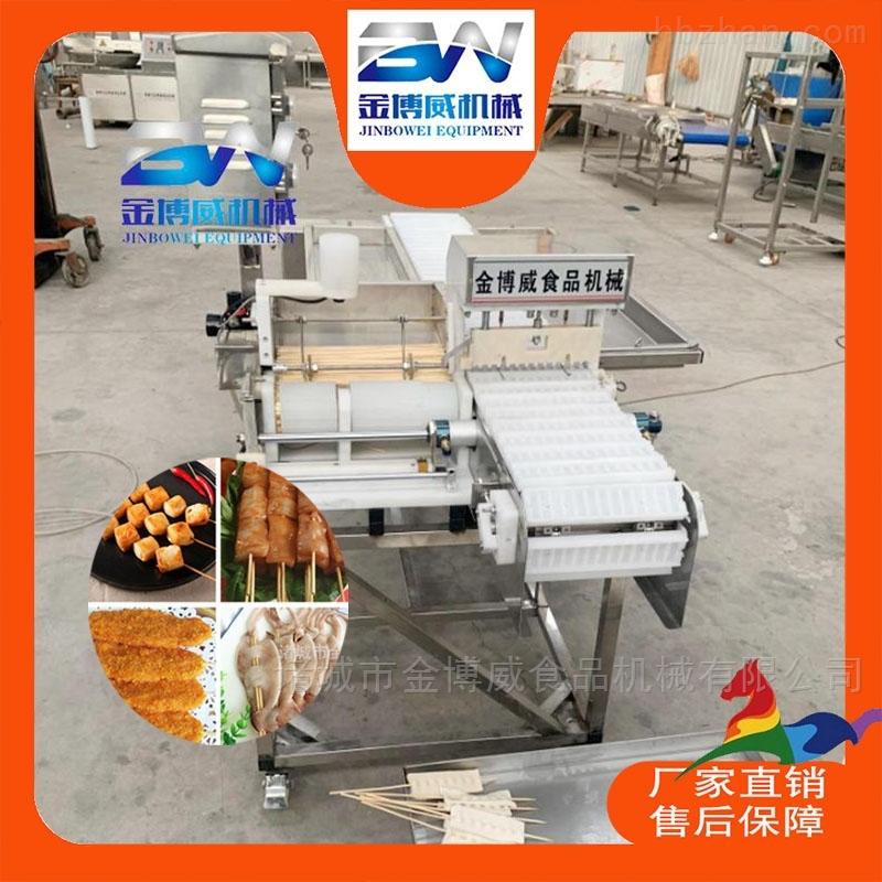 金博威章鱼串机专业生产