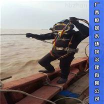 重庆市水下铺设沉管(方案施工单位)