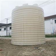 湖北黄州15吨氢氧化钠储罐滚塑防腐储罐厂家