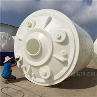 低价热销汉川15吨减水剂储罐塑料PE水箱