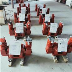 JLSZV-10KV浇注式干式计量箱