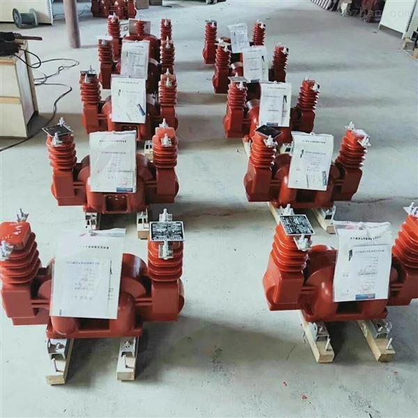 JLS-10不锈钢外壳计量箱