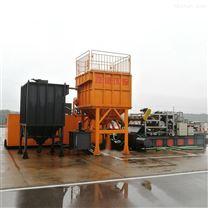 移动式泥水分离设备