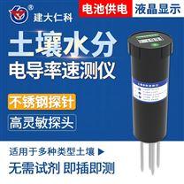 便携式土壤水分电导率氮磷钾速测仪