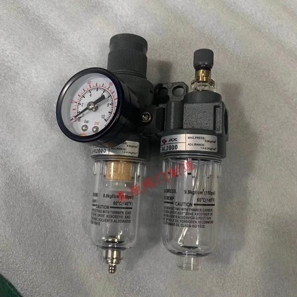 空气减压阀AFR2000