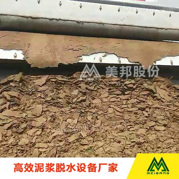 潮州桥梁桩污泥压干机工程