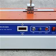 HE-XC-250电线伸长率试验机