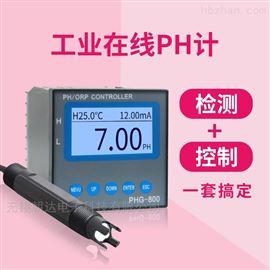 CHD-PHG801业污水pH/ORP水产养殖在线ph计酸碱度测试仪
