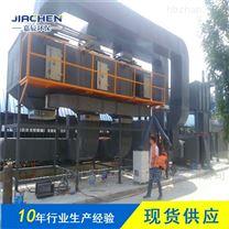 广东深圳催化燃烧废气处理环保装置