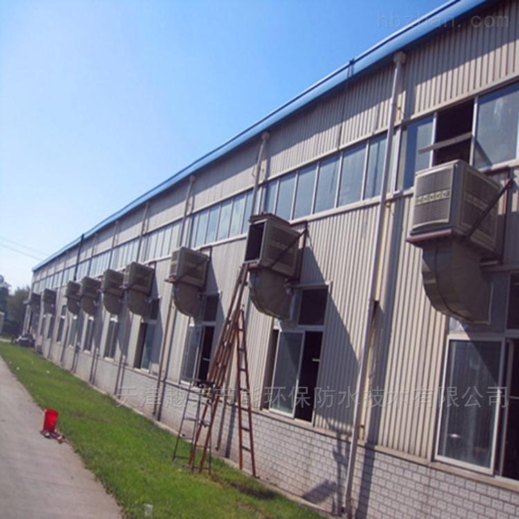 无锡厂房玻璃钢负压风机-养殖大棚排风机