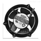 AVC DA17251B24U  24VDC 3.5A 控制机柜风扇