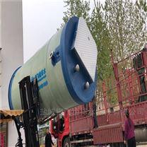 60立方污水提升一体化泵站