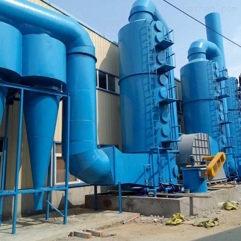 成套双旋风湿法除尘脱硫烟气处理系统