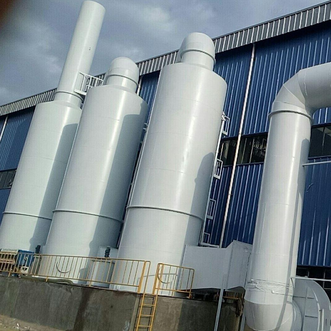 定制-喷漆废气处理高效喷淋塔