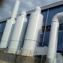 喷漆废气处理高效喷淋塔