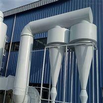 双旋风湿法除尘脱硫系统