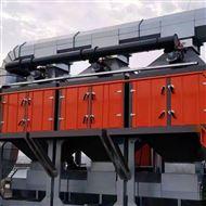 hz-735源头AA环振催化燃烧环保设备排放达标