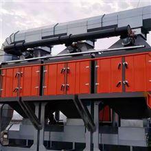 hz-930环振活性炭吸附脱附催化燃烧器专业环保设备