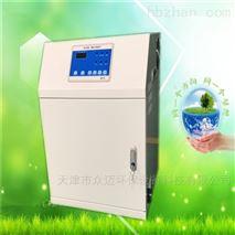 水处理臭氧发生器设备