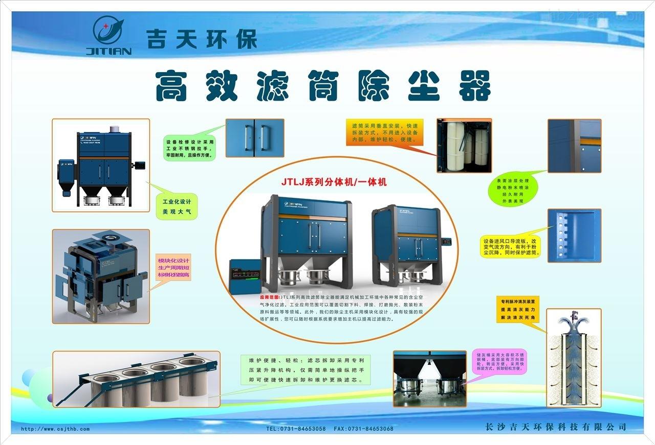 长沙吉天雷竞技官网手机版下载科技雷竞技raybet官网