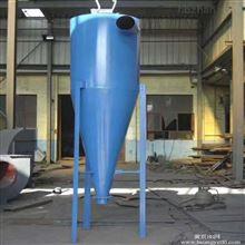 hz-918环振公司新款通用型旋风除尘器广泛应用