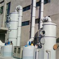 hz-1碳鋼濕式噴淋塔凈化器