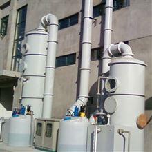 hz-1碳钢湿式喷淋塔净化器