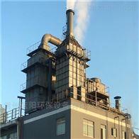 南通高压静电除烟设备废气处理厂家