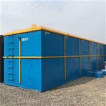 合肥一体化污水处理设备