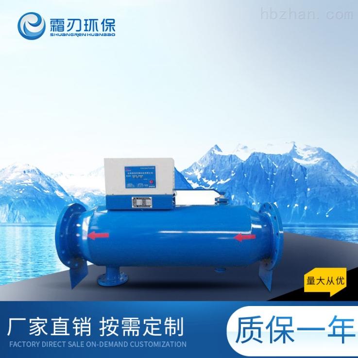 高频电子水除垢仪选型