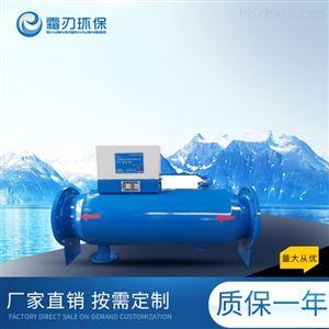 直通式电子水处理器除垢