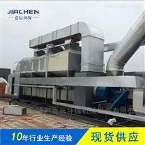 江苏常州催化燃烧废气处理环保设备