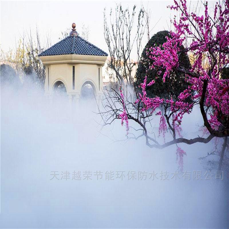 六盘水园林景观造雾系统-公园假山人造雾