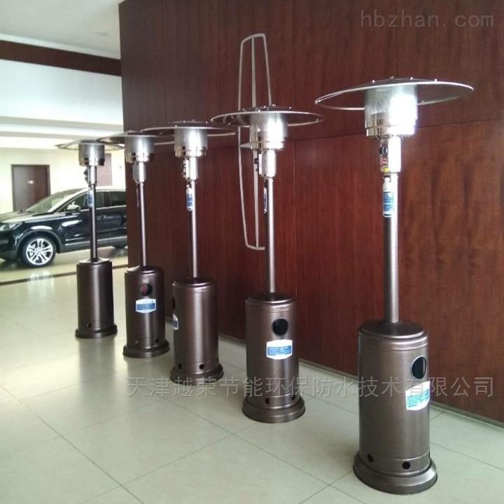 宿迁饭店液化气取暖器-户外流动餐厅取暖