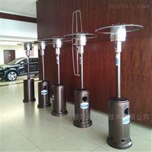 會議傘型取暖器-臨時取暖燃氣取暖爐