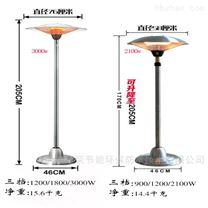 北京伞型电取暖器租赁-SRC-YT1伞形/伞式