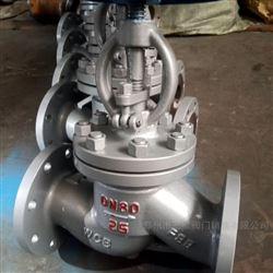 J41H-25铸钢蒸汽截止阀