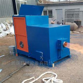 环保节能自动控制生物质颗粒燃烧机