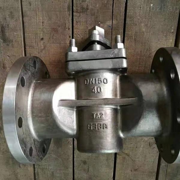钛合金材质中压旋塞阀X43F-40TA2