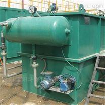 温州屠宰场污水设备