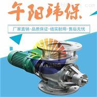 300*300不锈钢卸料器生产厂家及价格