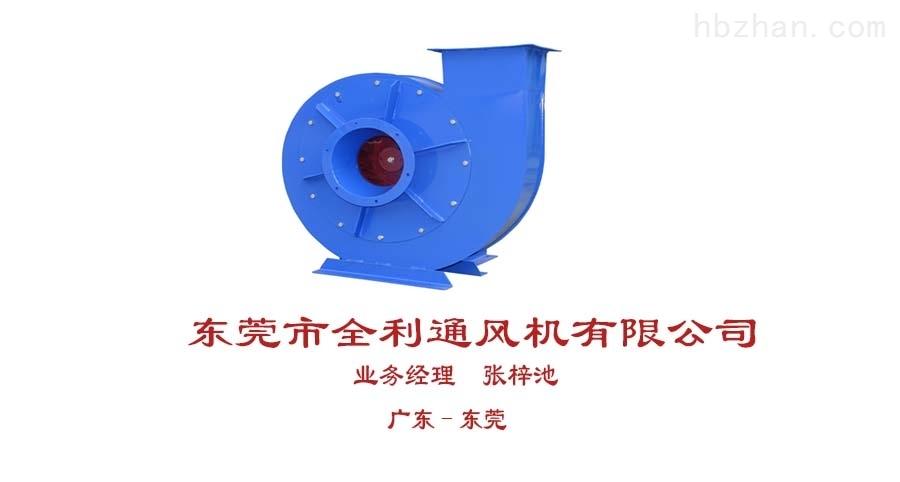 高压防爆离心风机产品说明