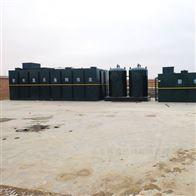 BDW污水处理设备的管理难点及应对措施