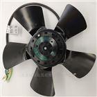 供應ebmpapst 主軸電機風機 A2D250-AA02-01